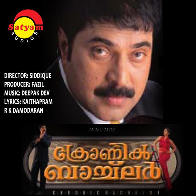 Chronic Bachelor (Original Motion Picture Soundtrack) by Deepak Dev