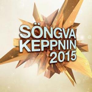 Songvakeppnin 2015 Grand Prix Eurovision Iceland album