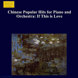 Chinese Popular Hits for Piano and Orchestra: If This Is Love album