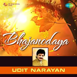 Bhajanodaya Albümü