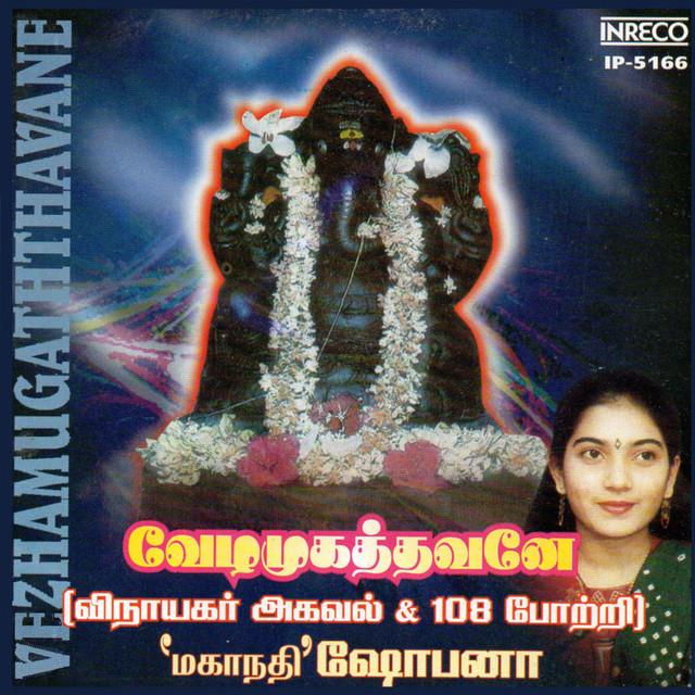 Vinayagar Agaval, a song by Mahanadhi Shobana on Spotify