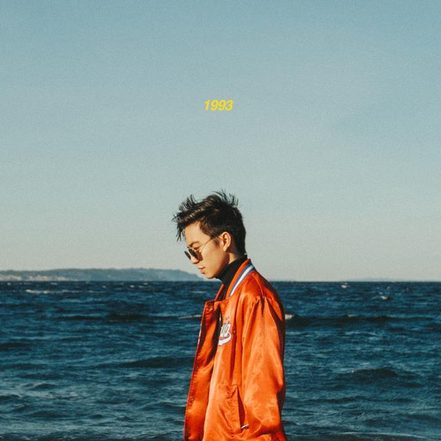 Album cover for 1993 by Manila Killa