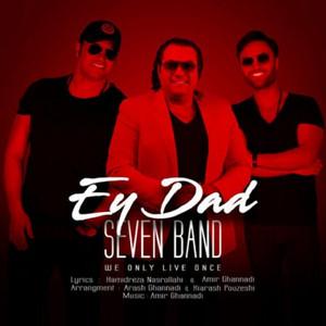 Ey Dad Albümü