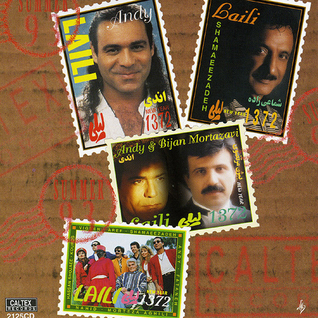 Laili - Persian Music