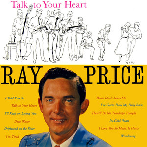 Talk to Your Heart album