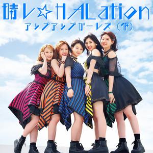 アップアップガールズ(仮) / 晴レ☆HALation | Spotify