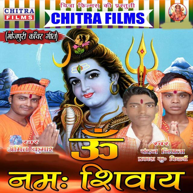 Chandan Nirala