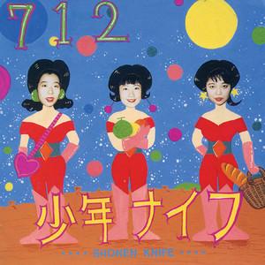 712 album