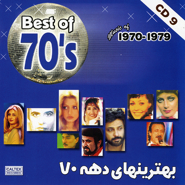 Best Of 70's Persian Music Vol 9