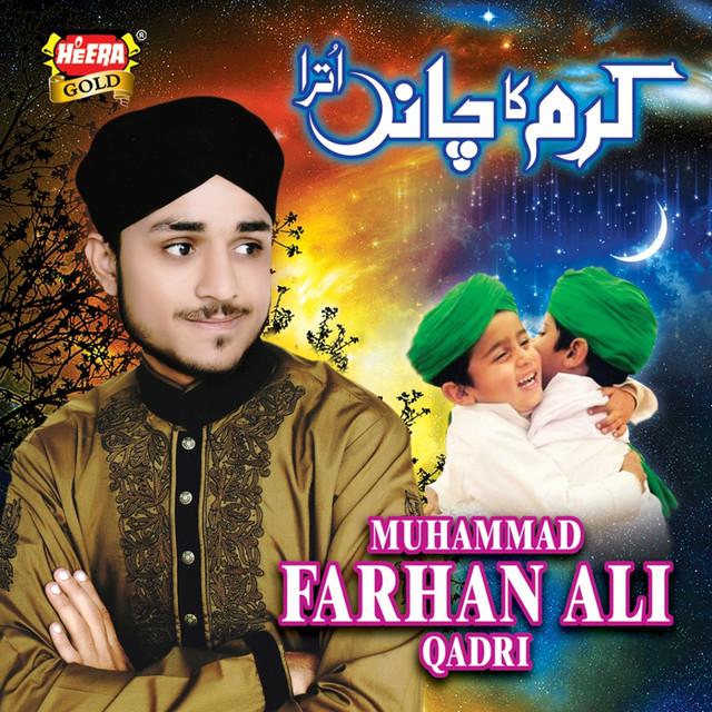 Maula Munhanjo, a song by Farhan Ali Qadri on Spotify