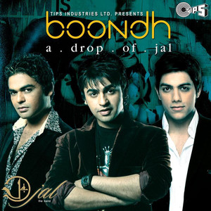 Boondh a Drop of Jal - Jal
