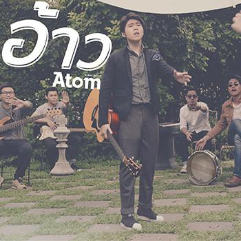 Atom Chanagun