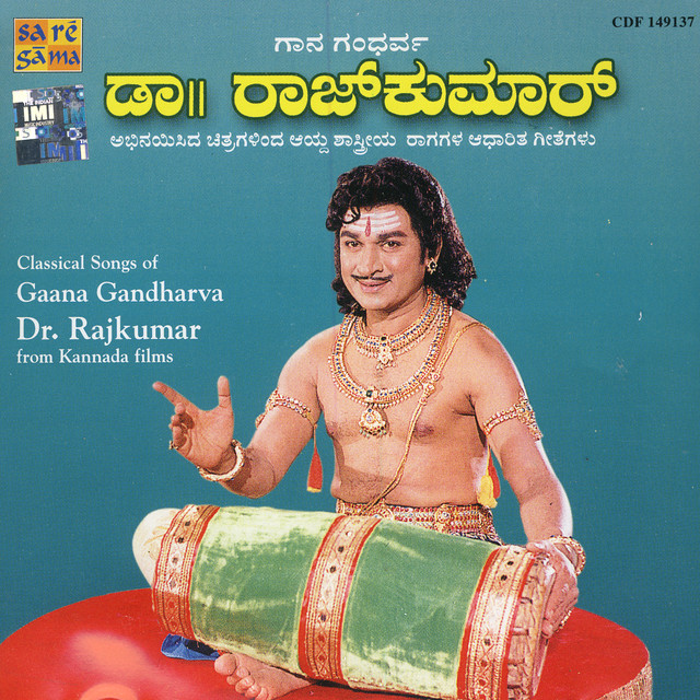 Kannada retro romance dr. Rajkumar and p. B. Sreenivas hits songs.