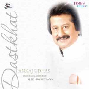 Dastkhat album
