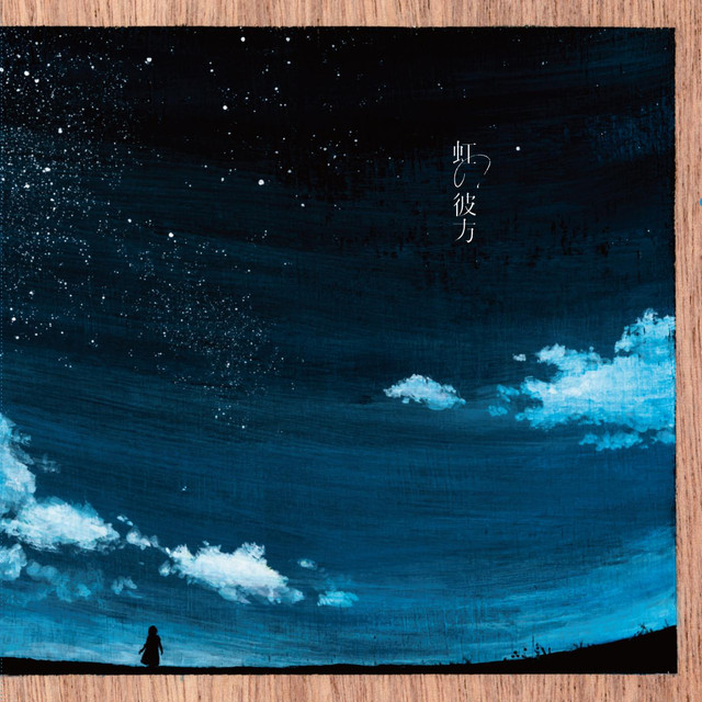 Niji no Kanata - seven colors variations -