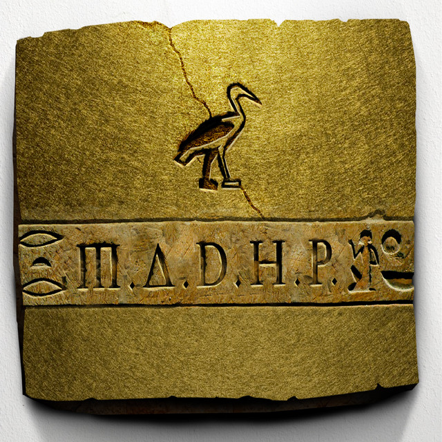 Album cover for M.A.D.H.P. by Phoenix Rdc