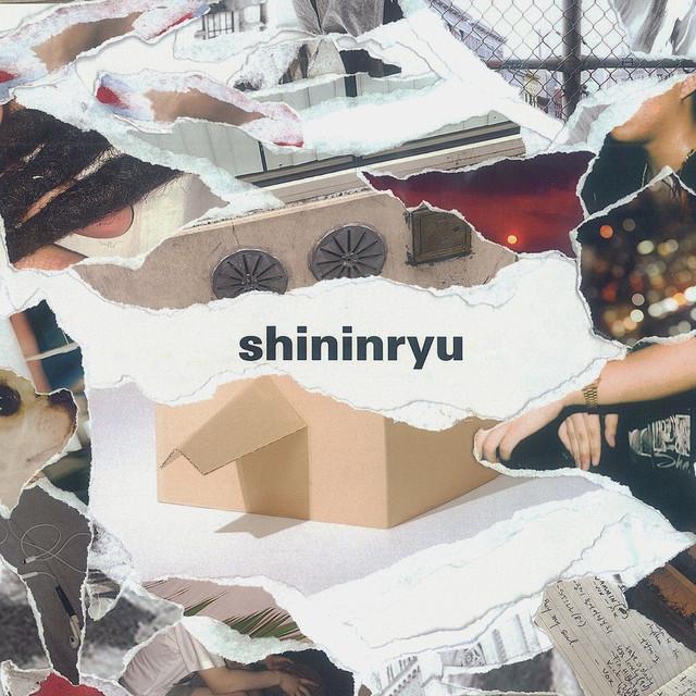 신인류 (Shininryu)