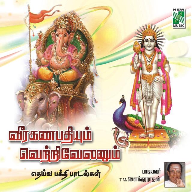 Selva Ganapathy, a song by T  M  Soundararajan on Spotify