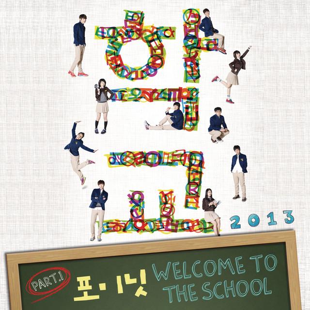 School OST Part 1