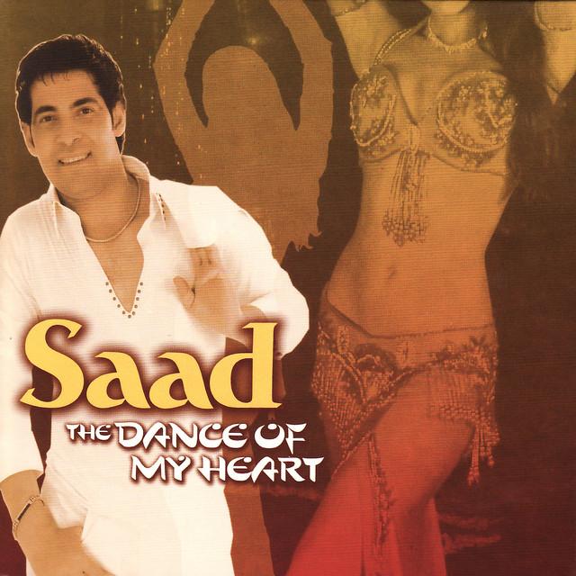 Saad El Soghayar