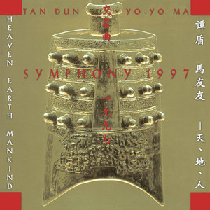 Tan Dun: Symphony 1997 (Heaven Earth Mankind) (Remastered) Albümü