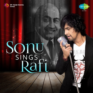 Sonu Sings Rafi album
