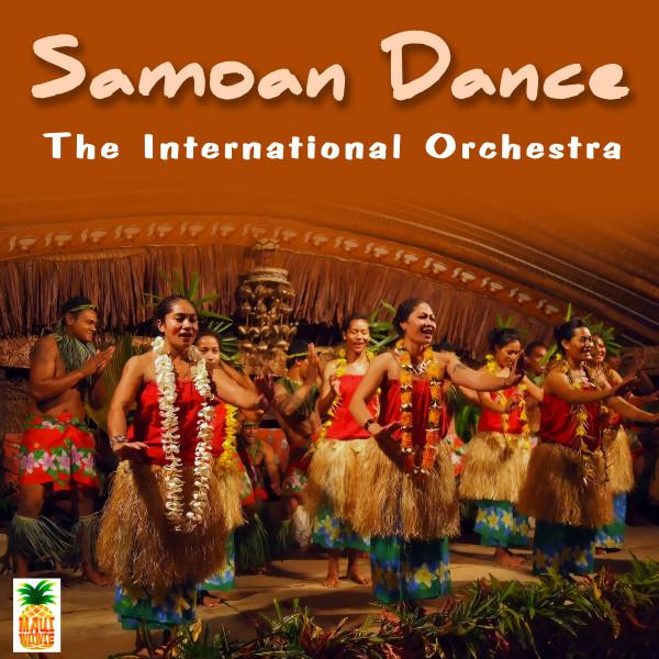 Σαμιάν, Διεθνής