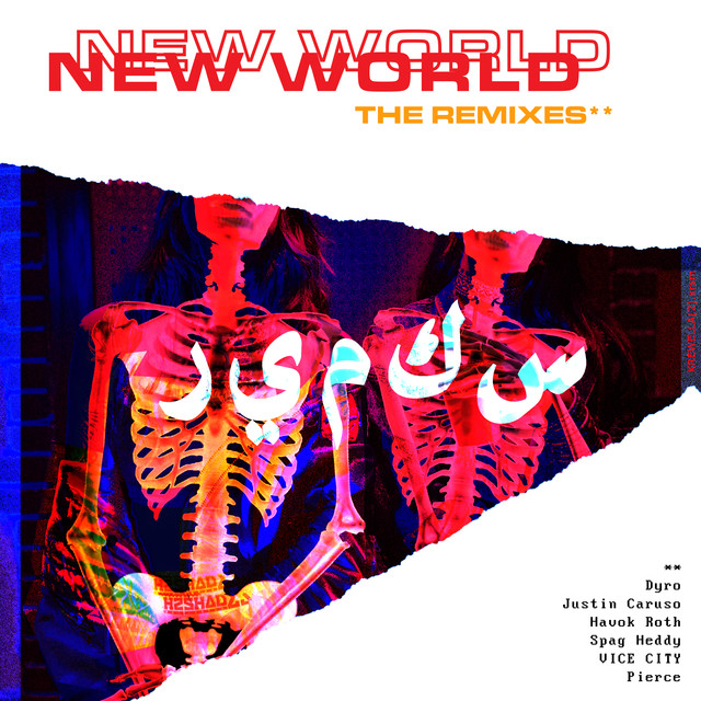 New World Pt. 1: The Remixes