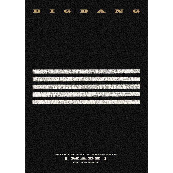 BIGBANG WORLD TOUR 2015〜2016 [MADE] IN JAPAN