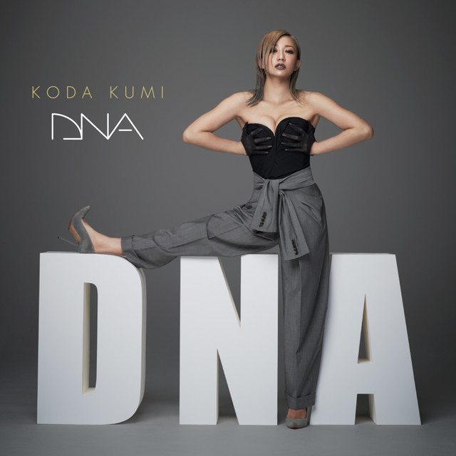 Album cover for DNA by Kumi Koda