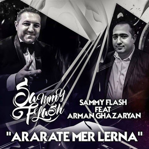 Ararate Mer Lerna (feat. Arman Ghazaryan) - Single Albümü