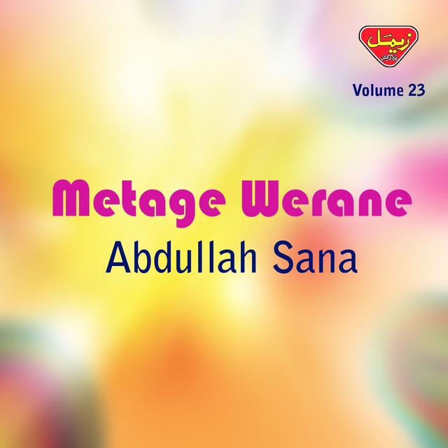 23 By Abdullah Sana On Spotify