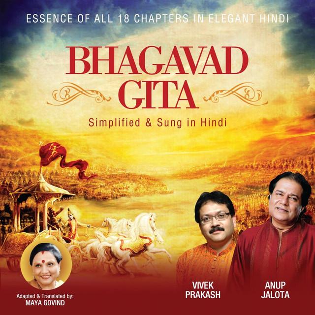 Bhagwat geeta by anup jalota free download.