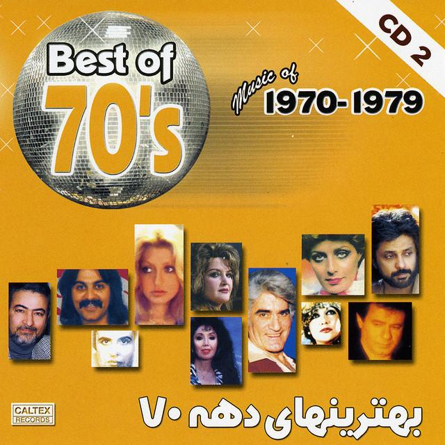 Best Of 70's Persian Music Vol 2