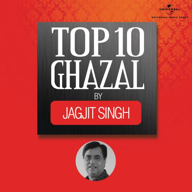 best ghazal songs download