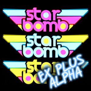 Starbomb Ex Plus Alpha Albumcover