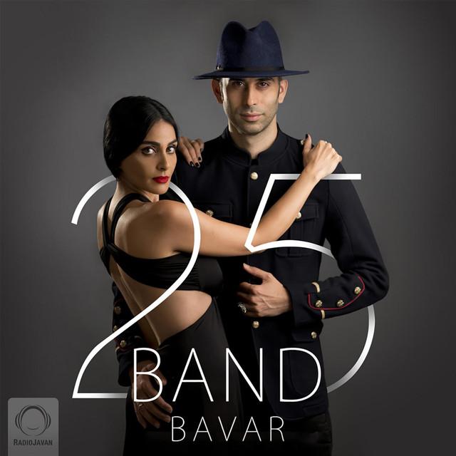 25 Band