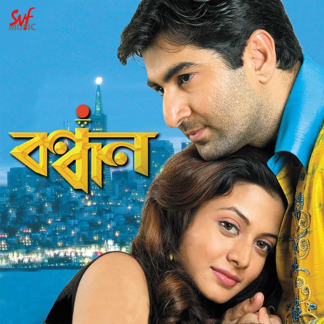 Bose Bose Bhabi, a song by Raghab Chatterjee, Shreya Ghoshal