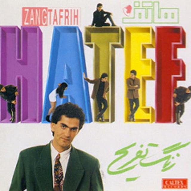 Hatef