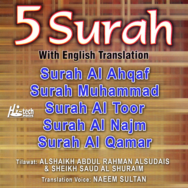 5 Surah (with English Translation) by Alshaikh Abdul Rahman Alsudais
