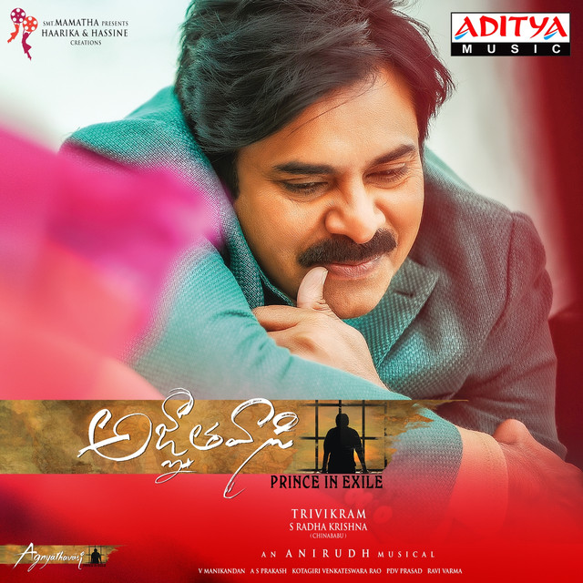 Album cover for Agnyaathavaasi (Original Motion Picture Soundtrack) by Anirudh Ravichander