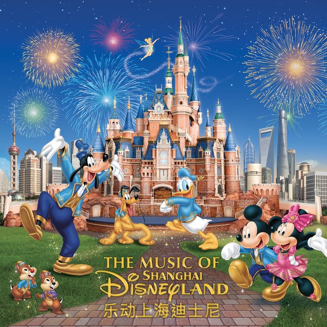 You Ve Got A Friend In Me From Toy Story 2 Shanghai Disneyland