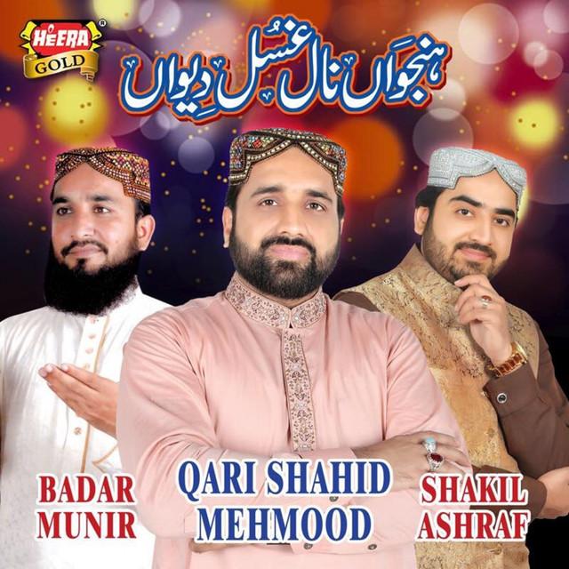 Qari Shahid on Spotify