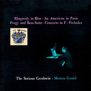 The Serious Gershwin album