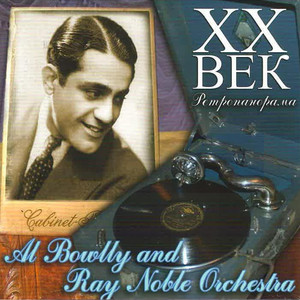 Al Bowlly Butterflies In The Rain cover