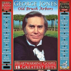 Heartwarming Gospel: 18 Greatest Hits album