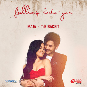 Falling into You - Maja Salvador