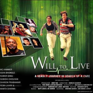 Will to Live (Original Motion Picture Soundtrack) album