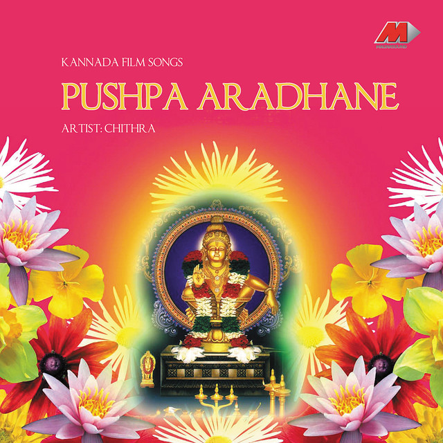 Jaya Jaya Ganapathy, a song by K  S  Chithra on Spotify