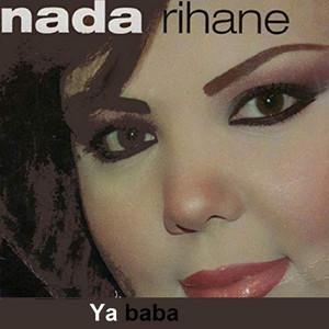 يا بابا album